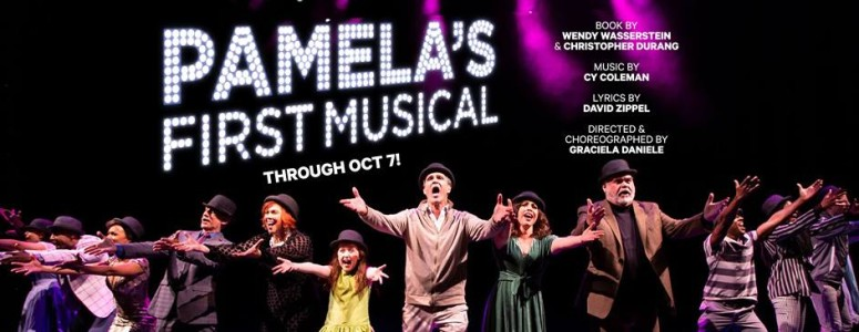 pamela_s_first_musical (1)